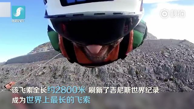 必发娱乐官网 20