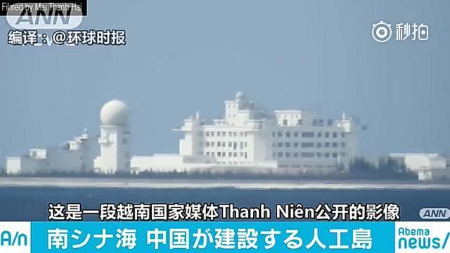 越南媒体发布中国南海岛礁建设影像