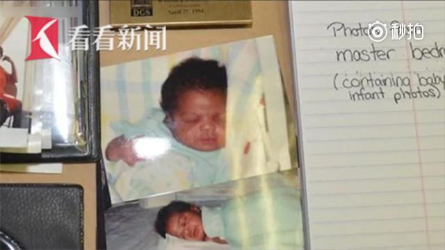 美国女子20年前假扮护士抱走婴儿
