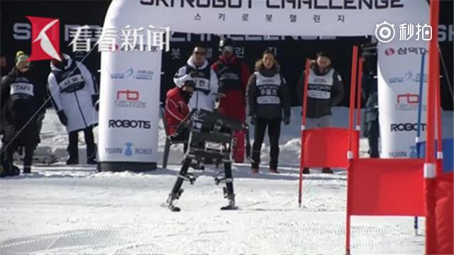 韩国举行机器人滑雪赛 姿势销魂