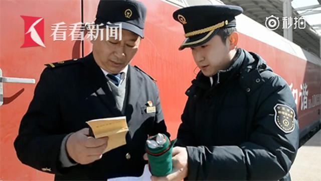 三代人驻守青藏铁路聚多离少