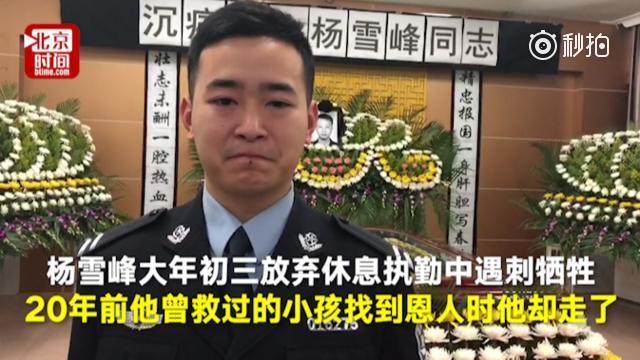 广东快乐十分官网 20