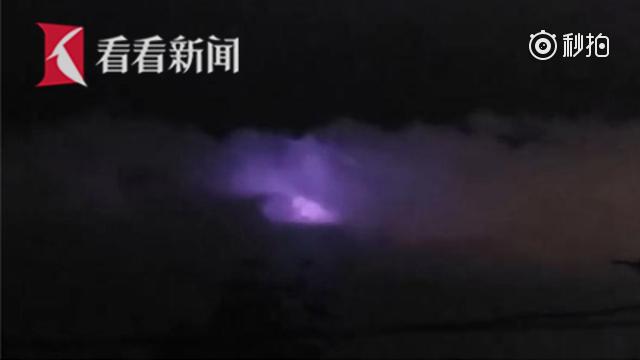 UFO现身?菲律宾天空浮现神秘紫光