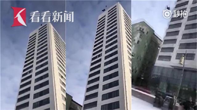 24层高楼跳伞失误 瑞典男子大难不死