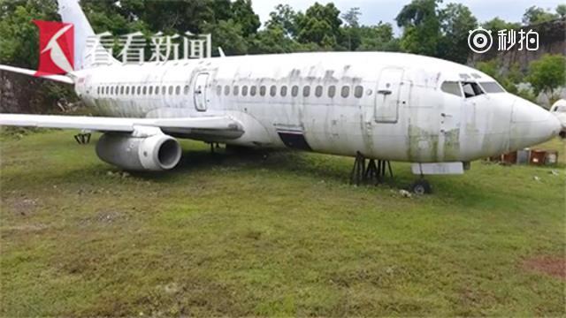 巴厘岛上废弃飞机成新景点 来源是谜