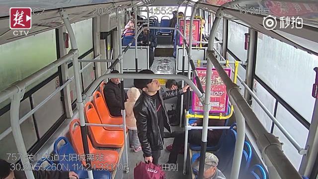 女童走丢独自乘坐公交 司机婉拒陌生人亲自送其回家