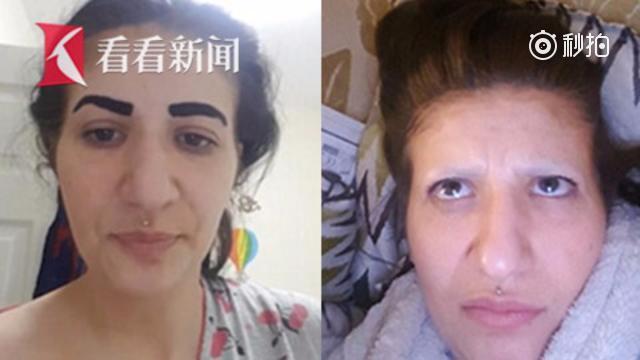 【女子用中国产纹眉液发现眉毛消失 然而她只能自己背锅】英国女子波佩·贾森...
