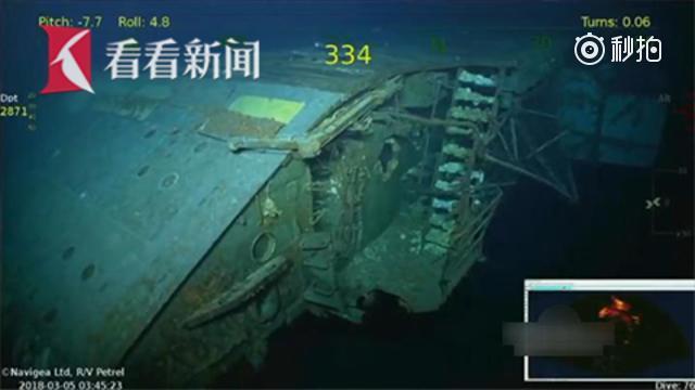"""【沉睡76年美航母遗骸被发现 仿佛凝固的海底""""战场""""】美国一艘航空母舰""""..."""