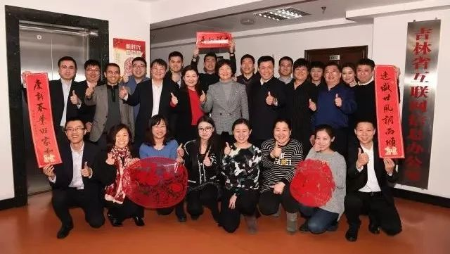 省委常委、宣传部长王晓萍为全省网信人送上新春祝福