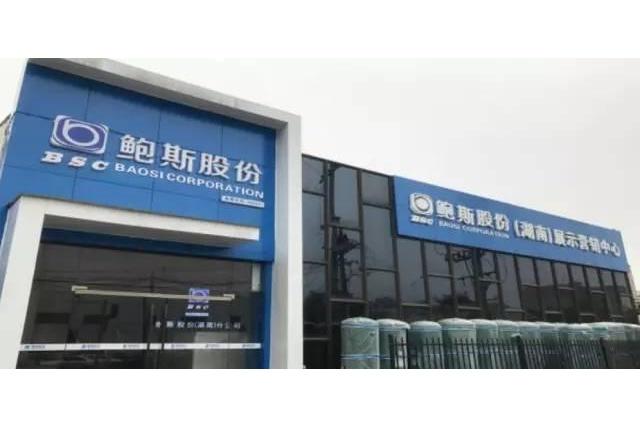 幸福蓝海(300528.SZ):约5020.73万股限售股8月9日解禁