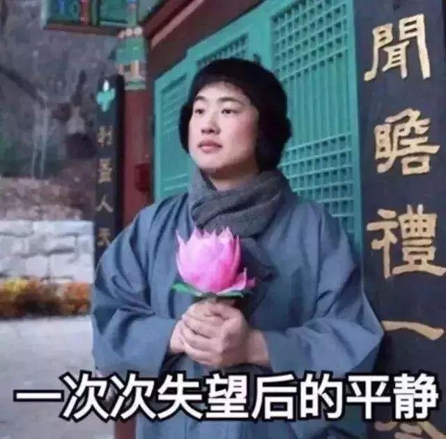 """【远见财讯】远见财讯荣获""""2017最具影响力美股自媒体""""奖"""