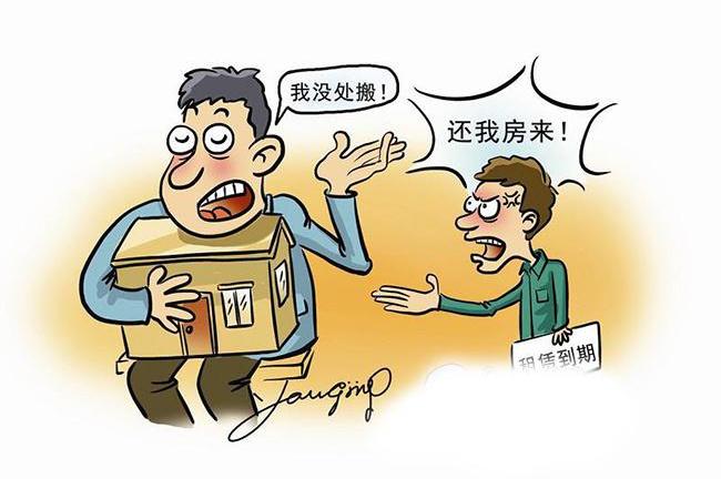 北京公租房新版合同征求意见:可依市场变化调整租金