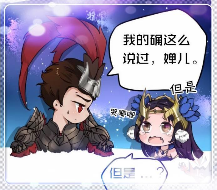 我错了!(╥╯^╰╥),奉先大人,求你不要走.