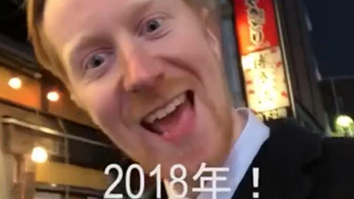 笑尿!当法国人用日语进行新年问候