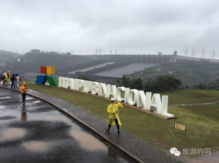 启程去里约热内卢,沿路风景随手拍就是电脑桌面