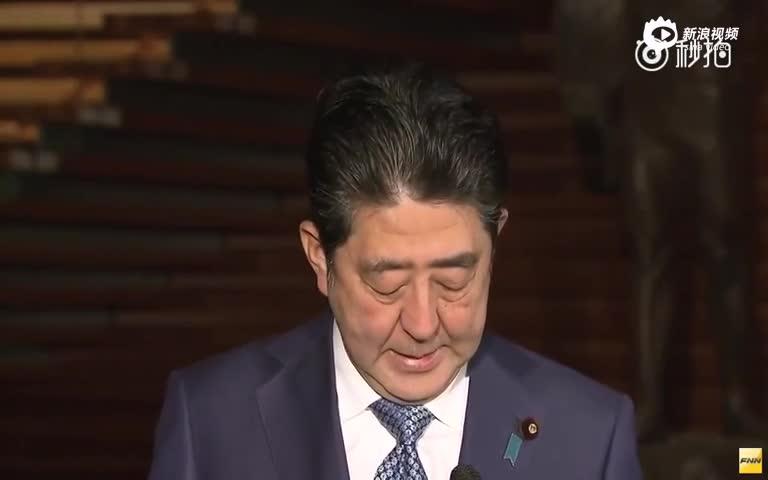 日本首相安倍晋三:会最大限度向朝鲜施加压力