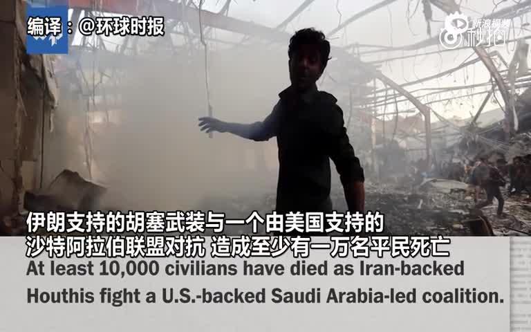疑似也门前总统萨利赫被杀视频曝光