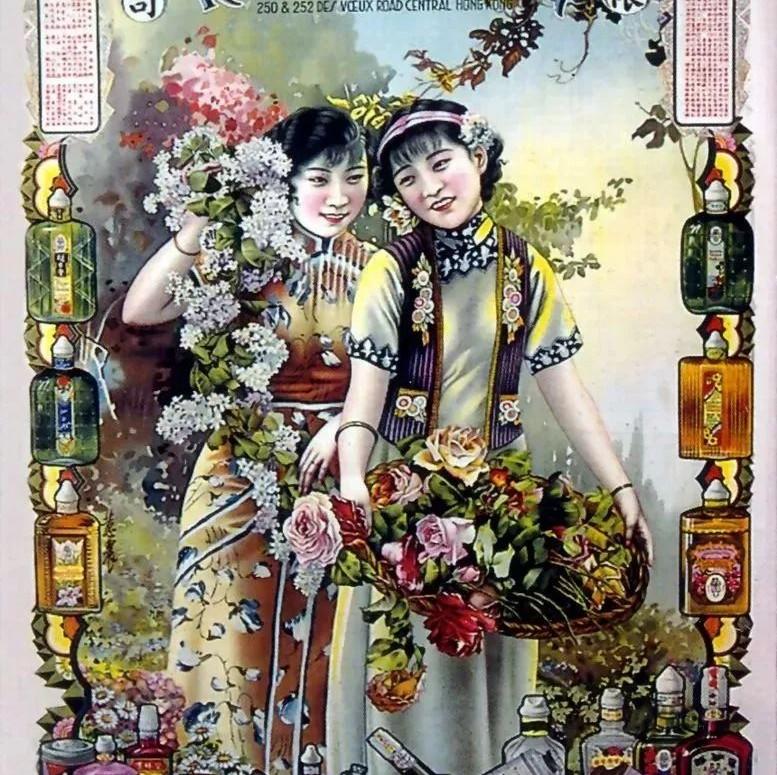 老上海月份牌的前世今生:绘画风格是典型的中西合璧