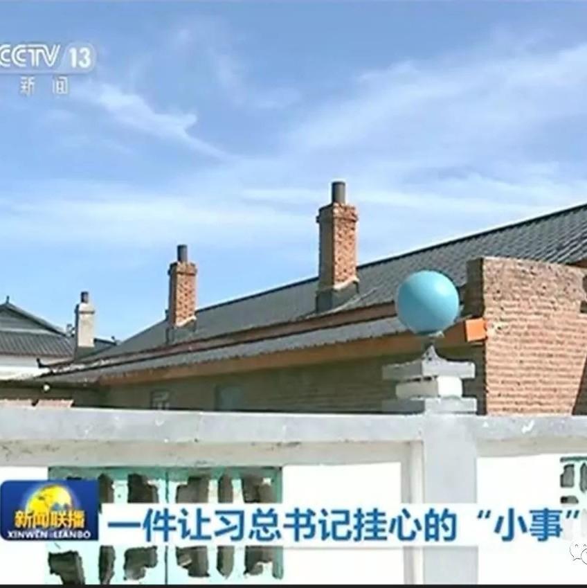 """央视《新闻联播》头条关注吉林省农村""""厕所革命"""""""