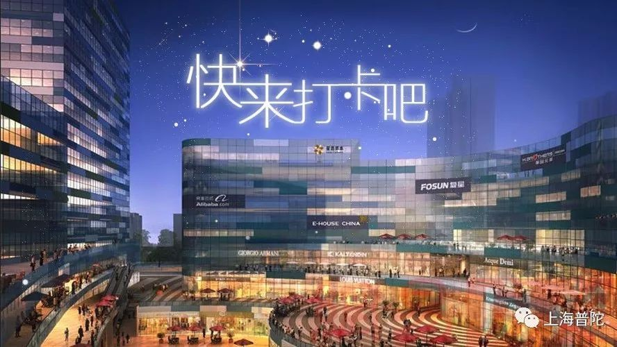 今年上海将新增31个商业地标 部分老牌商场改头换面