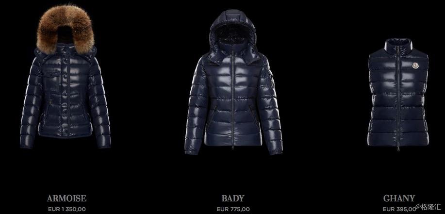 """在这寒冷的圣诞,你想穿上这暖暖的""""加拿大鹅""""吗?"""