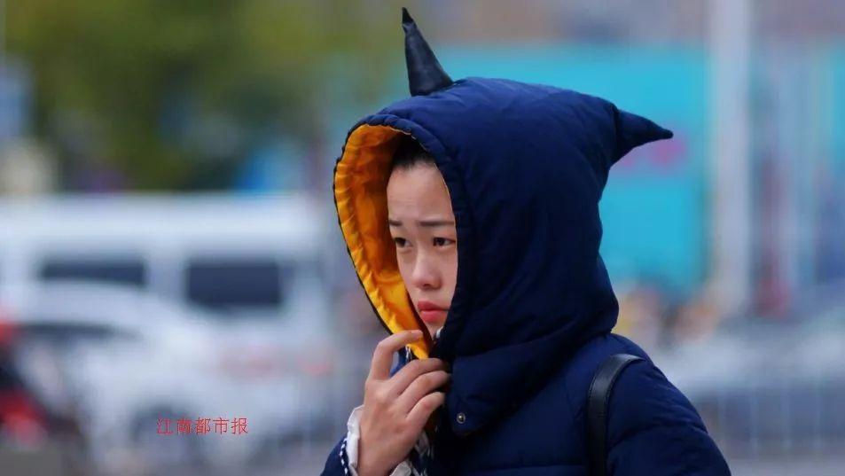 猛降11℃!南昌春节7天天气刚发布 看完想哭···