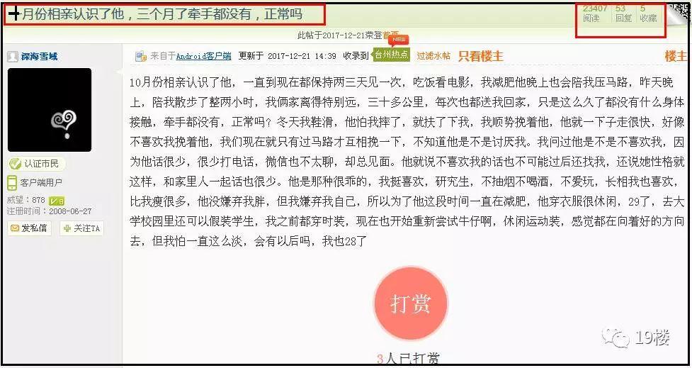 秘鲁载虽然延庆属于北京,有53