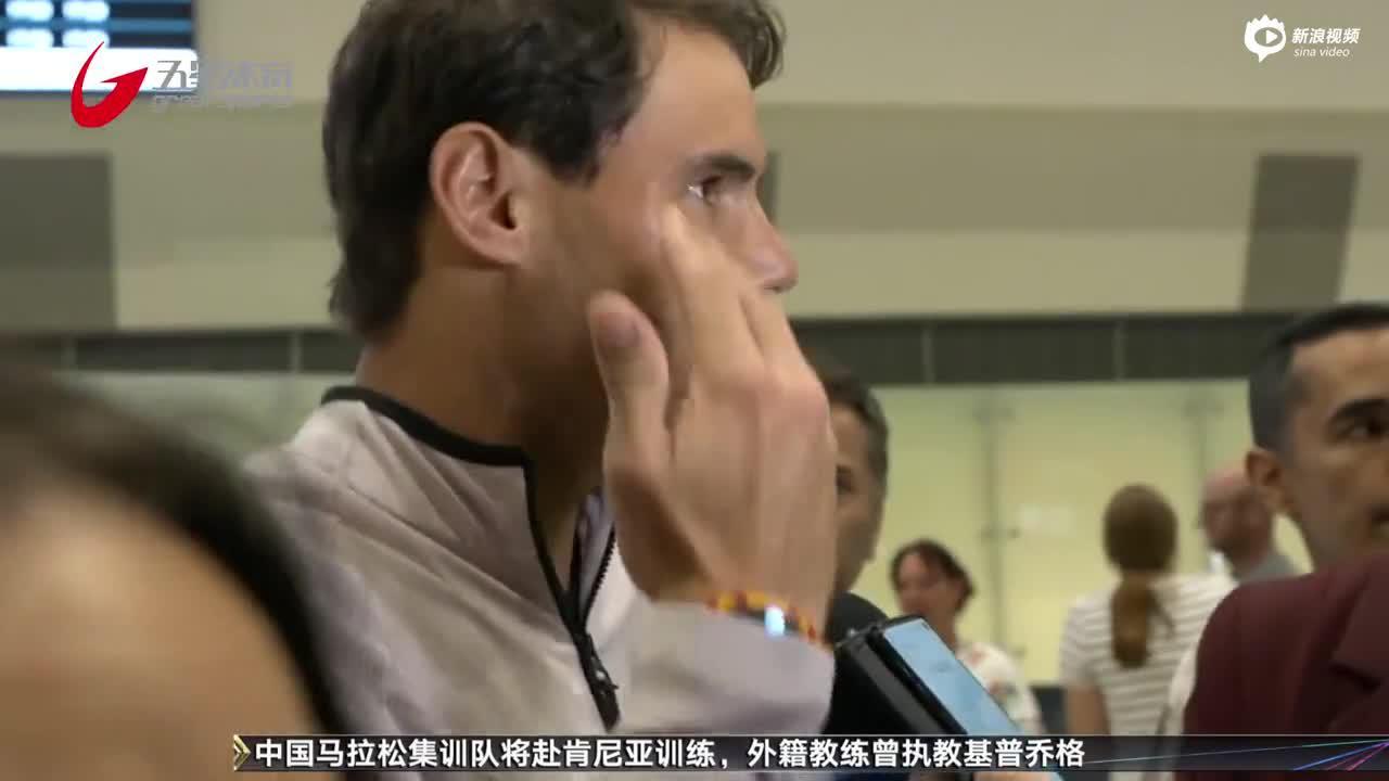 纳达尔、德约备战首届ATP杯