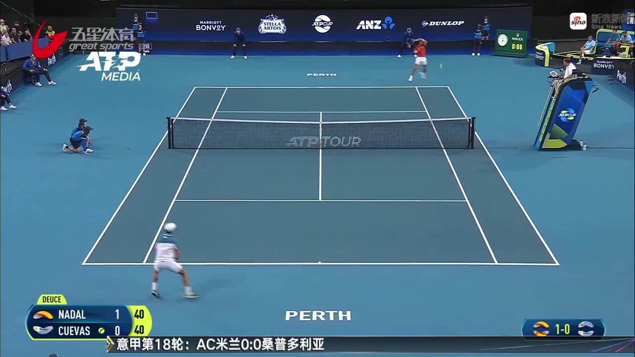 ATP杯纳达尔德约率队获连胜