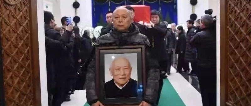 焦若愚遗体告别仪式举行 多位中央和北京领导送别
