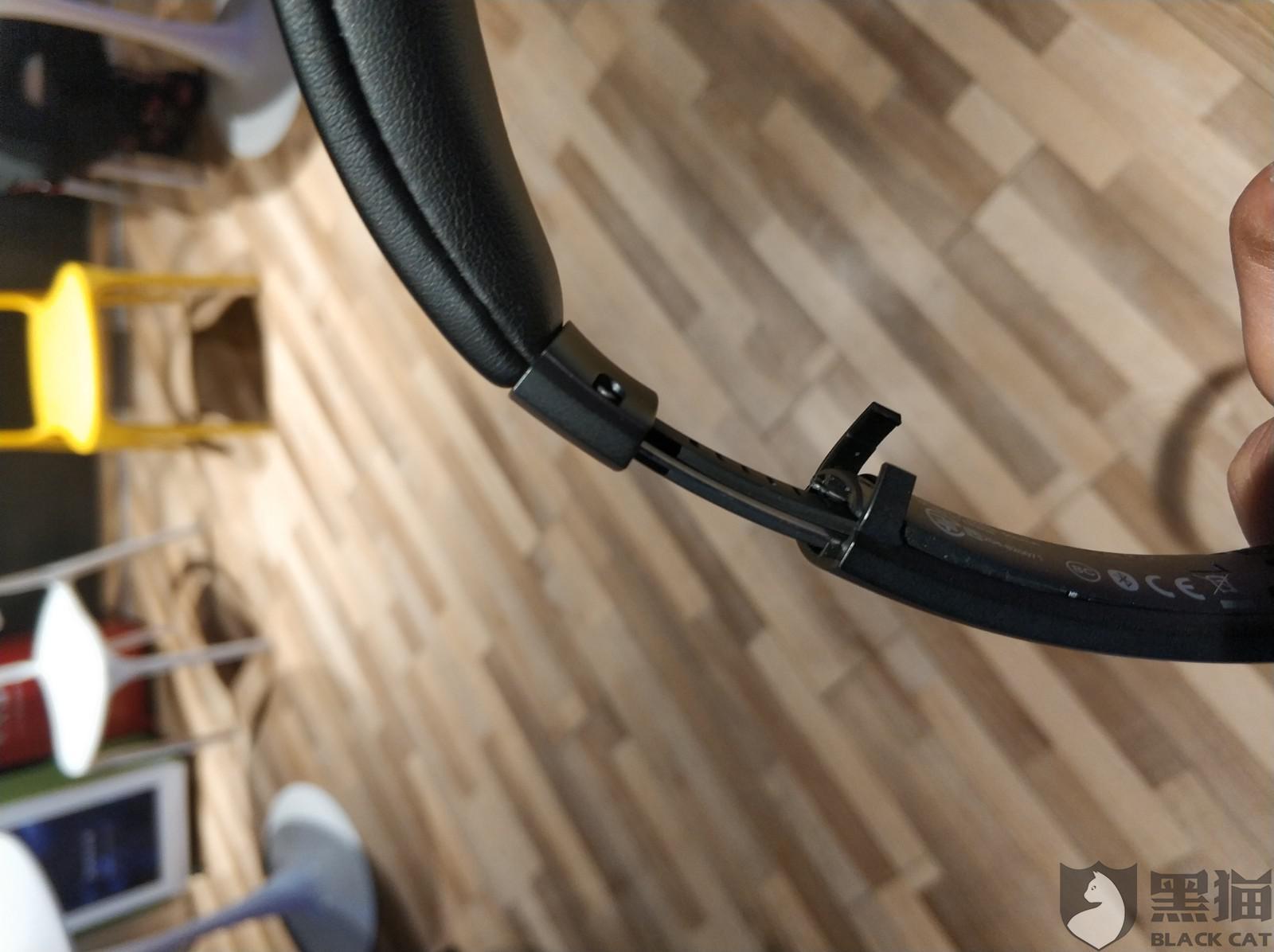 黑猫投诉:亚马逊海外购上买蓝牙耳机两个月出现质量问题,售后无门
