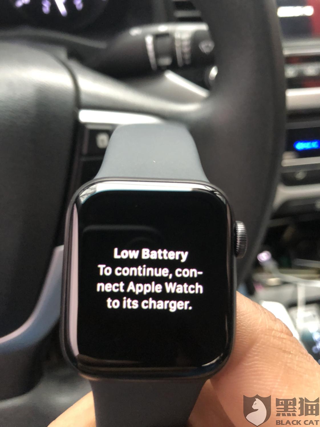 黑猫投诉:京东apple watch 5新机电池亏电未激活以拆封为由不支持退货