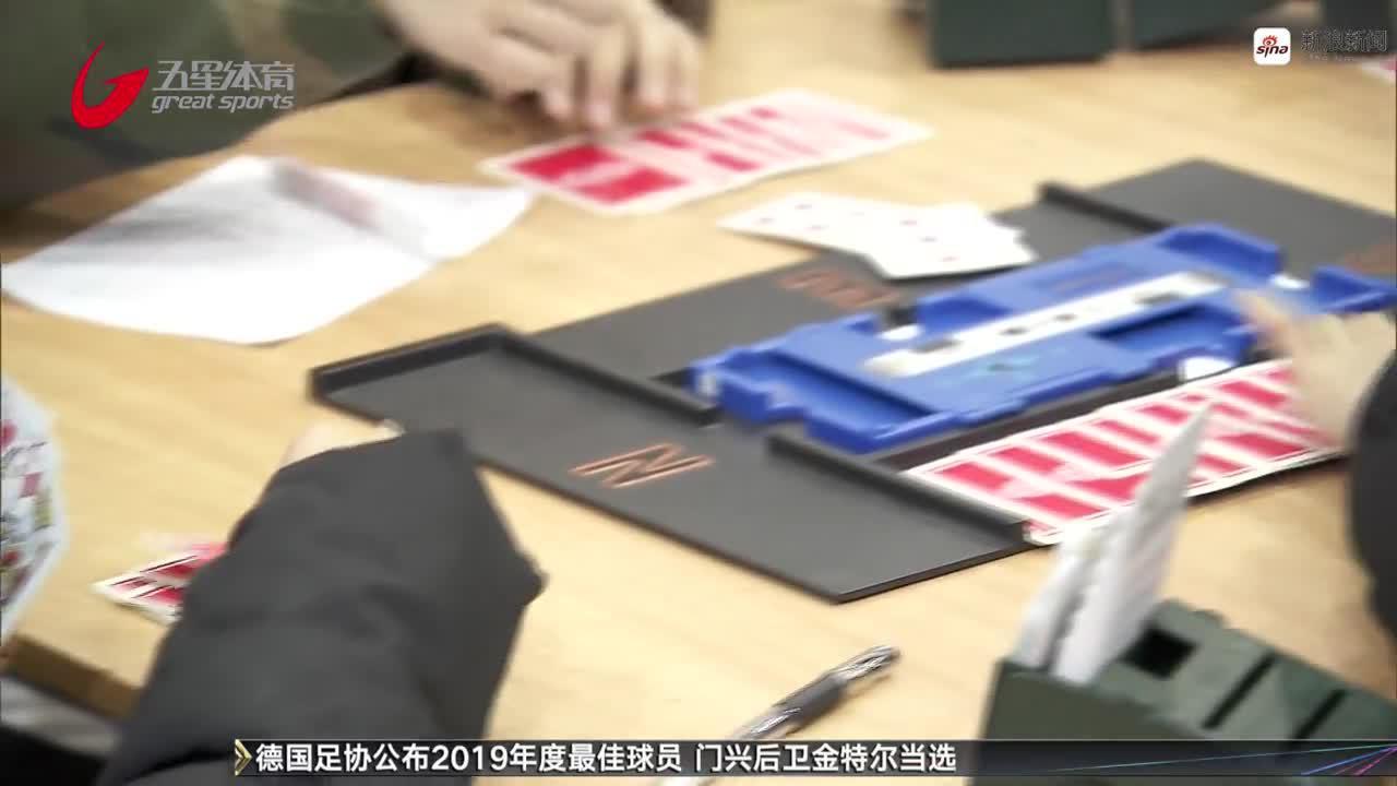 视频-第二届上海市中小学桥牌公开赛开赛