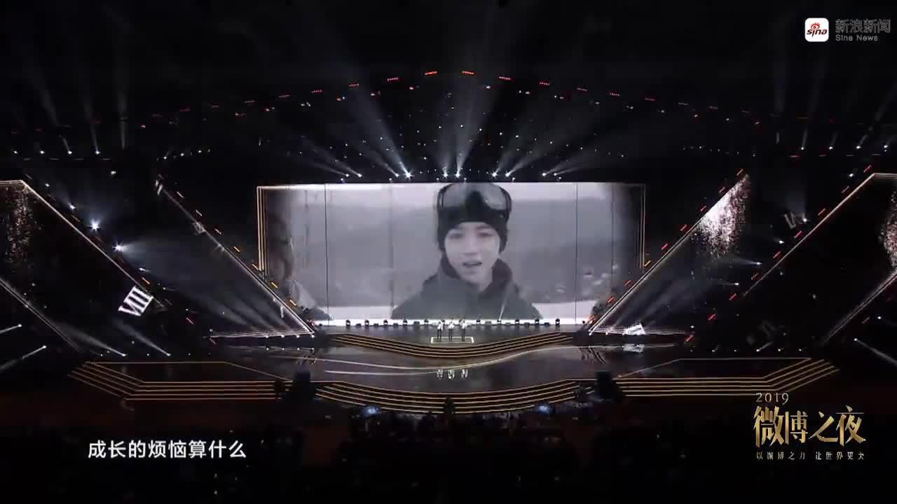 TFBOYS表演成名歌曲串燒掀回憶殺