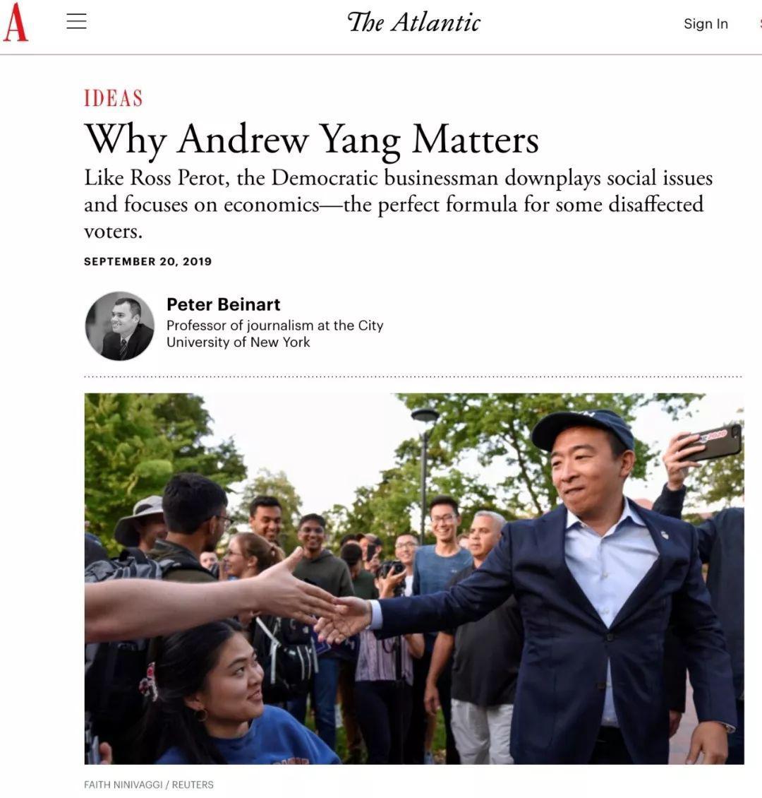美国民主党至今六场初选辩论会 杨安泽无一缺席