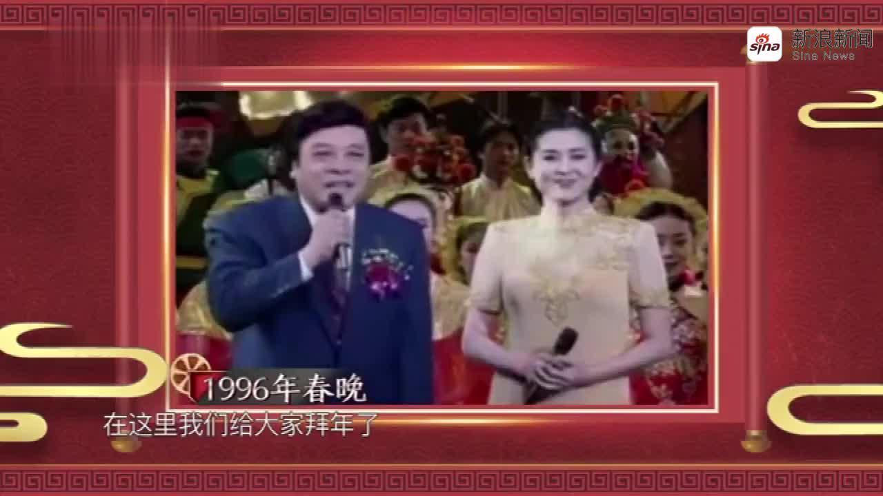 著名主持人趙忠祥去世 與倪萍搭檔主持春晚合集