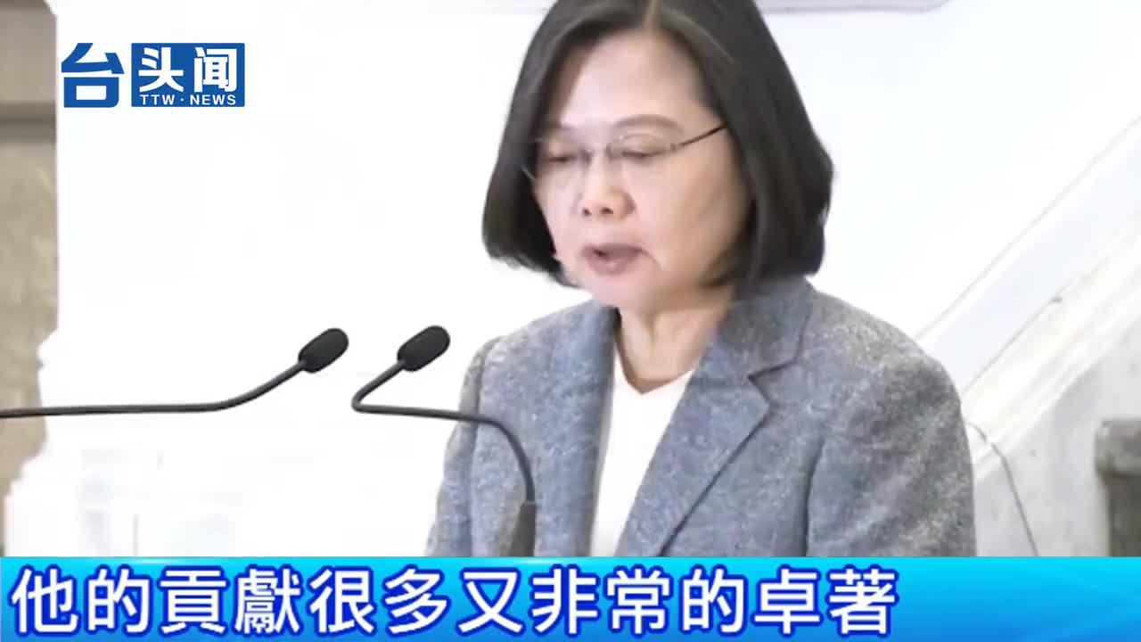 视频:蔡英文胜选后跑去探望李登辉 520后或将大权独揽