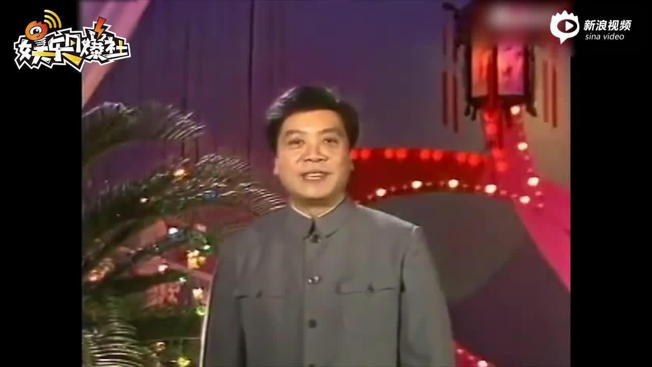 趙忠祥曾連續主持春晚近20年 30年共解說2500部集