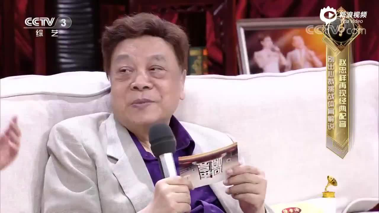 著名主持人趙忠祥去世 再現經典配音回顧