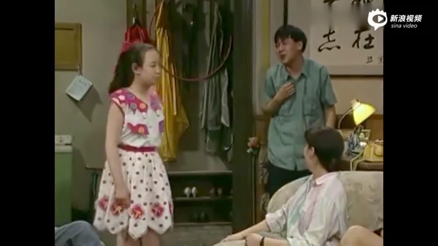 趙忠祥曾在《我愛我家》演自己 表演全是即興發揮