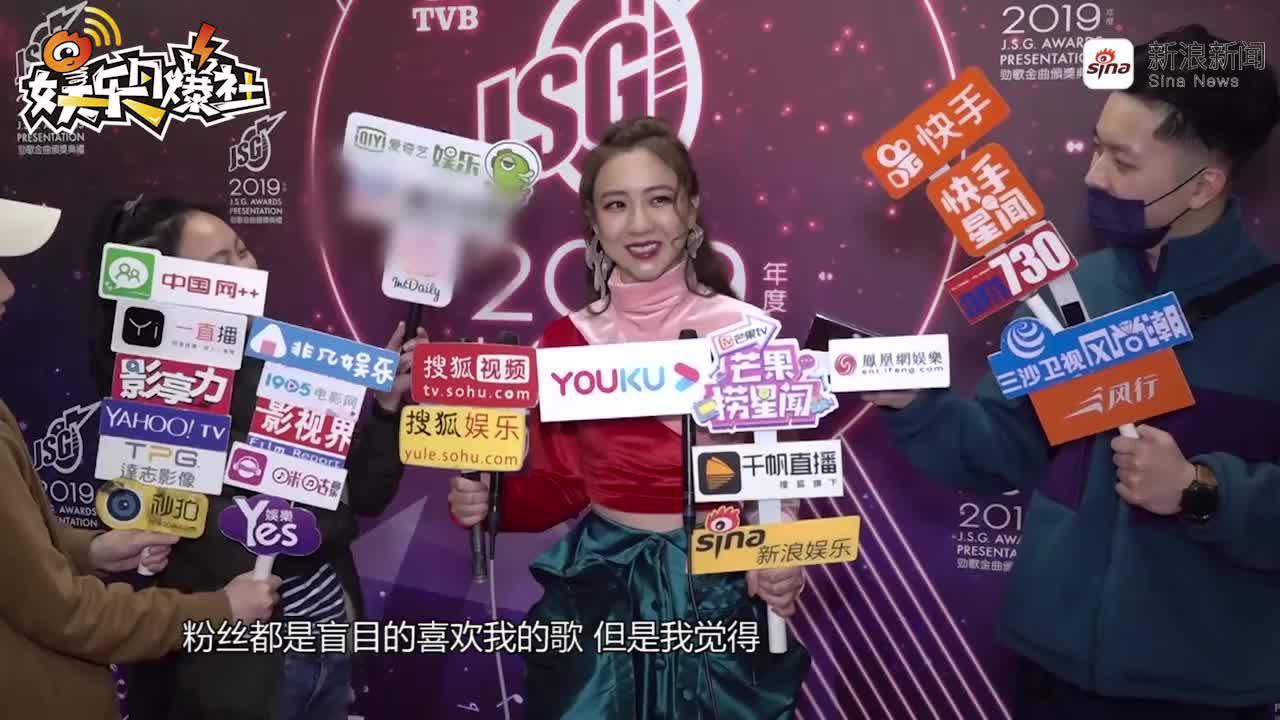 视频:菊梓乔夺六奖成劲歌大赢家  泳儿演唱发生火灾小意外