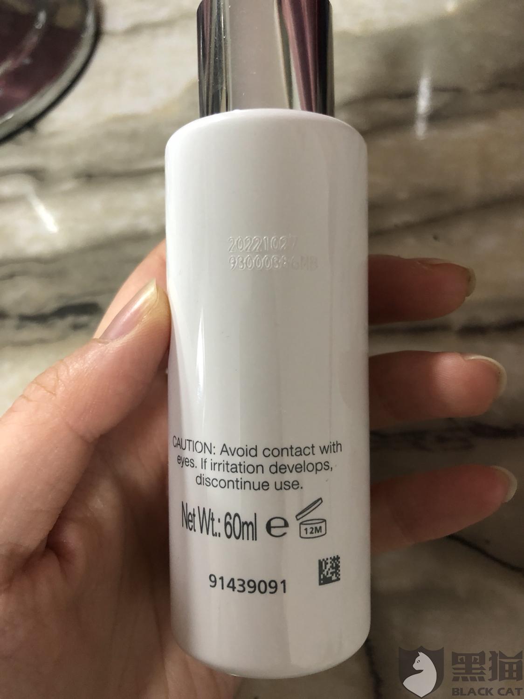 黑猫投诉:olay的prox小白瓶 产品质量问题