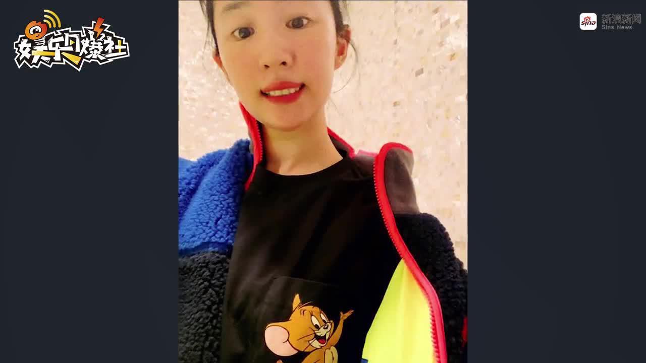 """视频:刘亦菲晒搞怪角度自拍 调侃杰瑞""""长胸肌""""超可爱"""