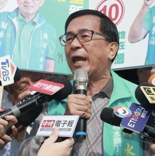 陈水扁宣布退出政坛 其主导筹组的独派政党解散