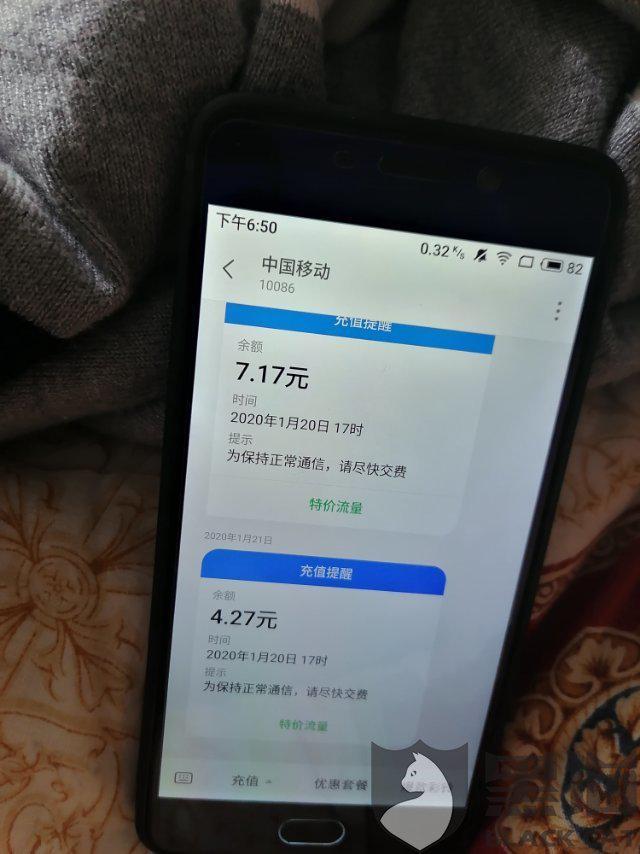 黑猫投诉:为什么中国移动会无缘无故扣话费