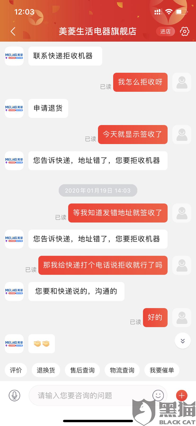 深圳市飞马物流国际有限公司