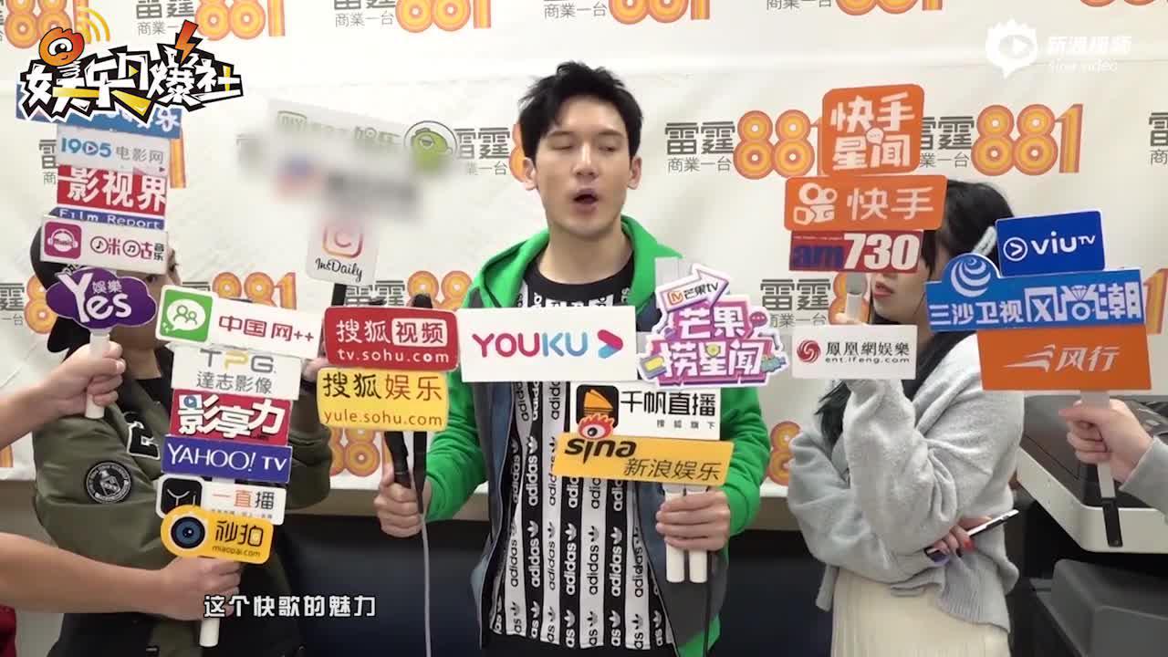 视频:关智斌尝试说唱感觉崩溃  为合作过的女演员致歉