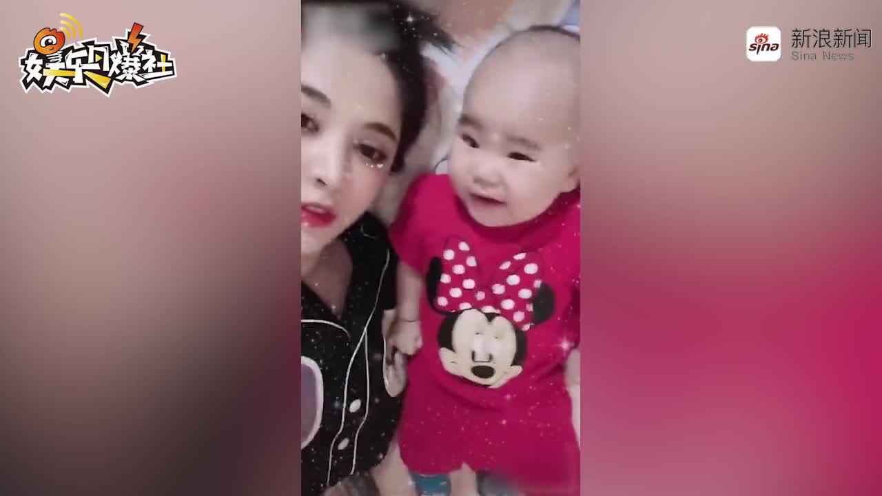 视频:娜扎罕见跟侄女互动 涂口红亲吻惹争议