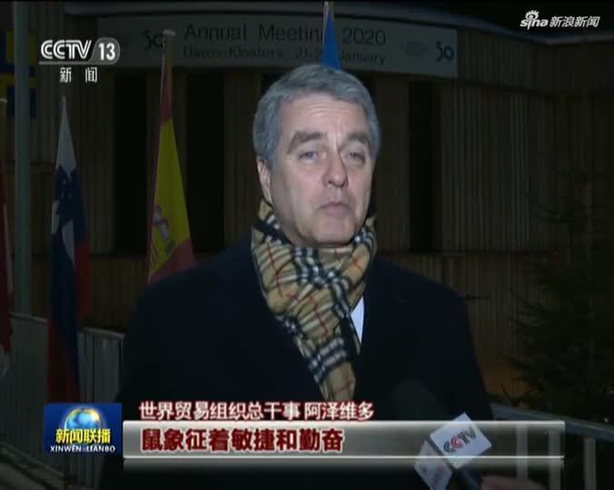 视频-《新闻联播》丨国际政要恭贺中国农历新年
