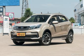 吉利汽车吉利远景X3天津最高降0.56万  价格浮动欲购从速